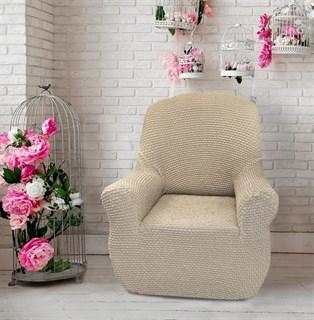 ГАЛАНТ БЕЖ Чехол на кресло от 70 до 110 см