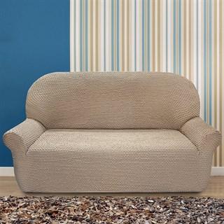 ГАЛАНТ БЕЖ Чехол на 3-х местный диван от 170 до 230 см