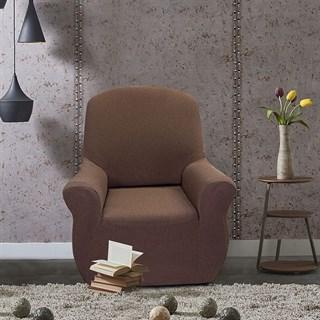 НЬЮ-ЙОРК ЧОКОЛАТО Чехол на кресло от 70 до 110 см