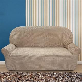 ГАЛАНТ БЕЖ Чехол на 2-х местный диван от 120 до 170 см