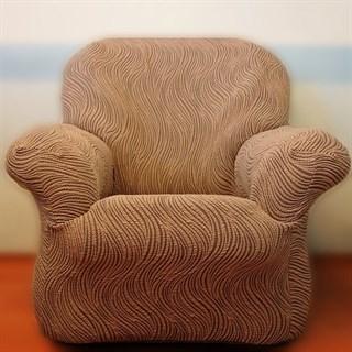 ВОЛНЫ КАПУЧЧИНО Чехол на кресло от 70 до 110 см