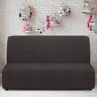 ИБИЦА ГРИС Чехол на диван без подлокотников от 160 до 210 см