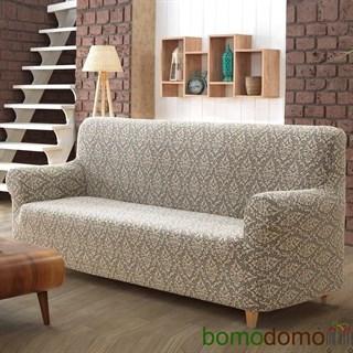 MILANO BEIGE Чехол на 2-х местный диван от 130 до 170 см бежевый